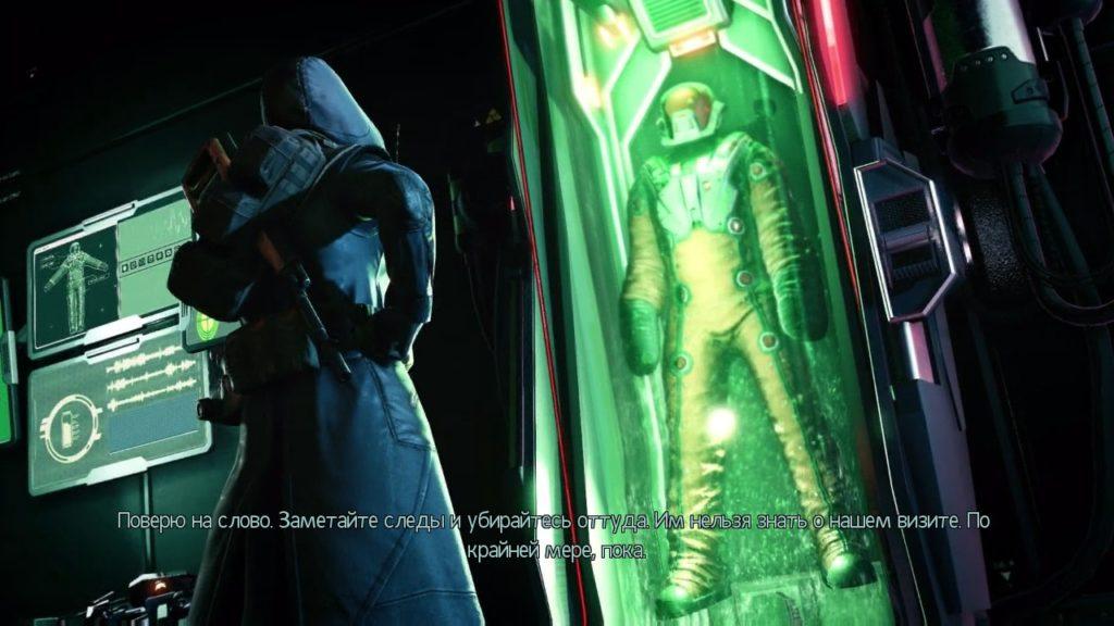 Обзор: XCOM 2: Collection – Добро пожаловать на борт, Коммандер 36