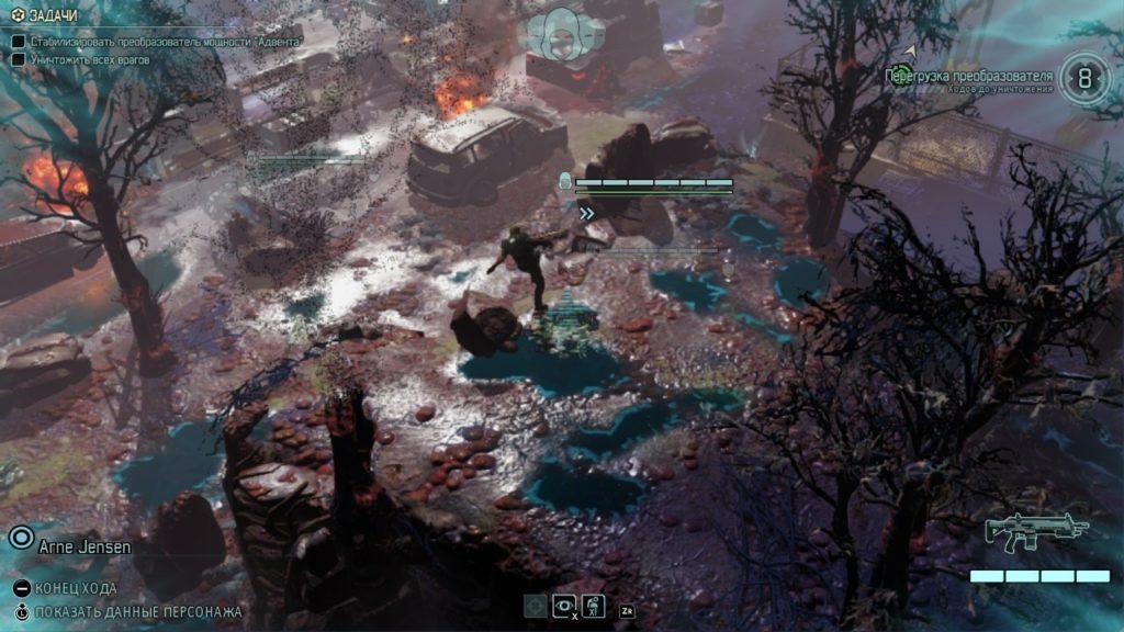 Обзор: XCOM 2: Collection – Добро пожаловать на борт, Коммандер 22