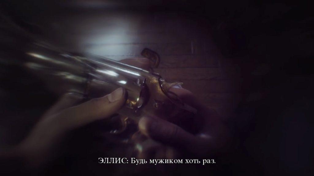 Обзор: Blair Witch - Да будет свет! 17