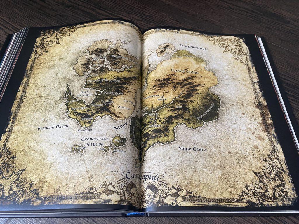 Обзор артбука «Вселенная Blizzard» - Художественное путешествие к истокам 15