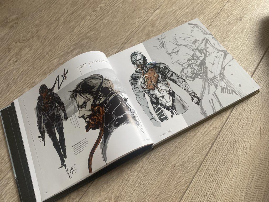 Обзор артбука «Мир игры Death Stranding» - Сквозь грязь и слякоть 12
