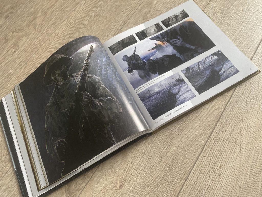 Обзор артбука «Мир игры Death Stranding» - Сквозь грязь и слякоть 14