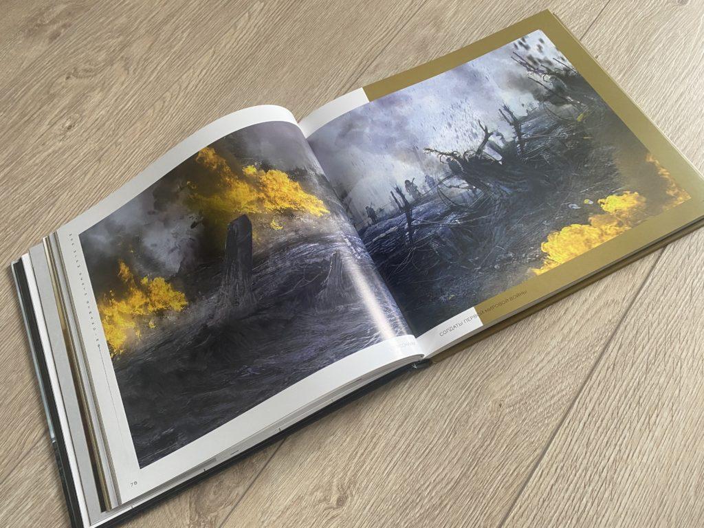 Обзор артбука «Мир игры Death Stranding» - Сквозь грязь и слякоть 19