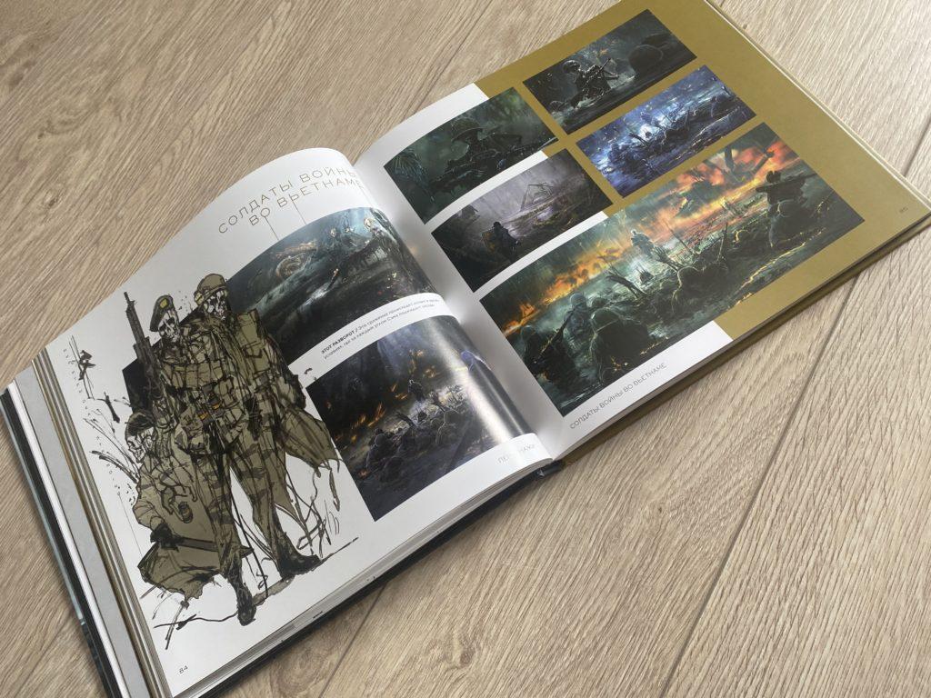 Обзор артбука «Мир игры Death Stranding» - Сквозь грязь и слякоть 5