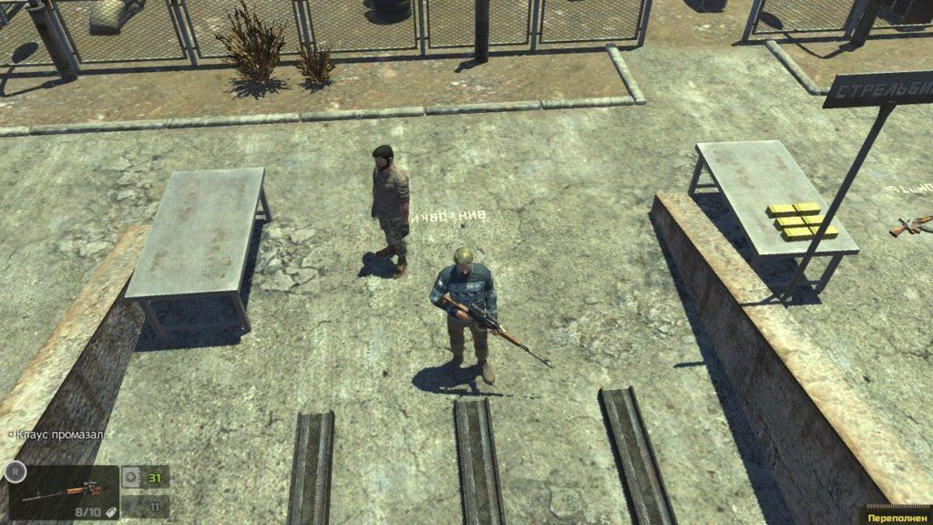 Обзор: Atom RPG – Постапокалипсис с нюансом 4