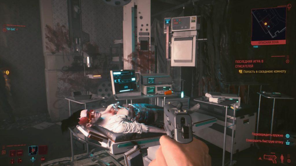 Обзор: Cyberpunk 2077 – Нейронная связь длиной в восемь лет 7