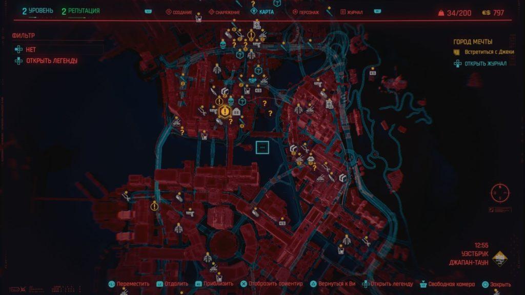 Обзор: Cyberpunk 2077 – Нейронная связь длиной в восемь лет 18