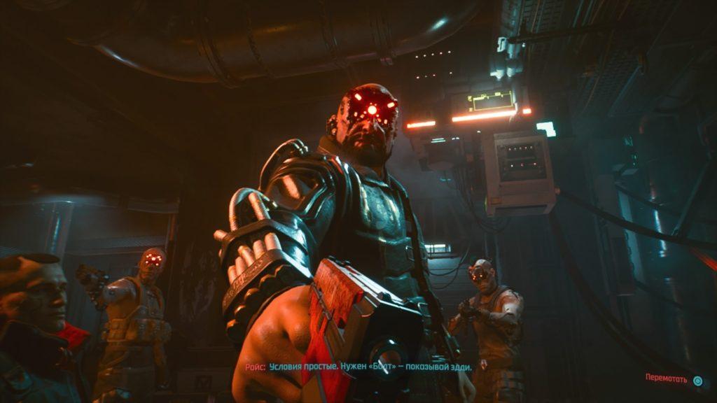 Обзор: Cyberpunk 2077 – Нейронная связь длиной в восемь лет 4