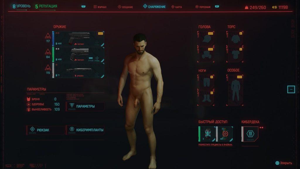 Обзор: Cyberpunk 2077 – Нейронная связь длиной в восемь лет 28