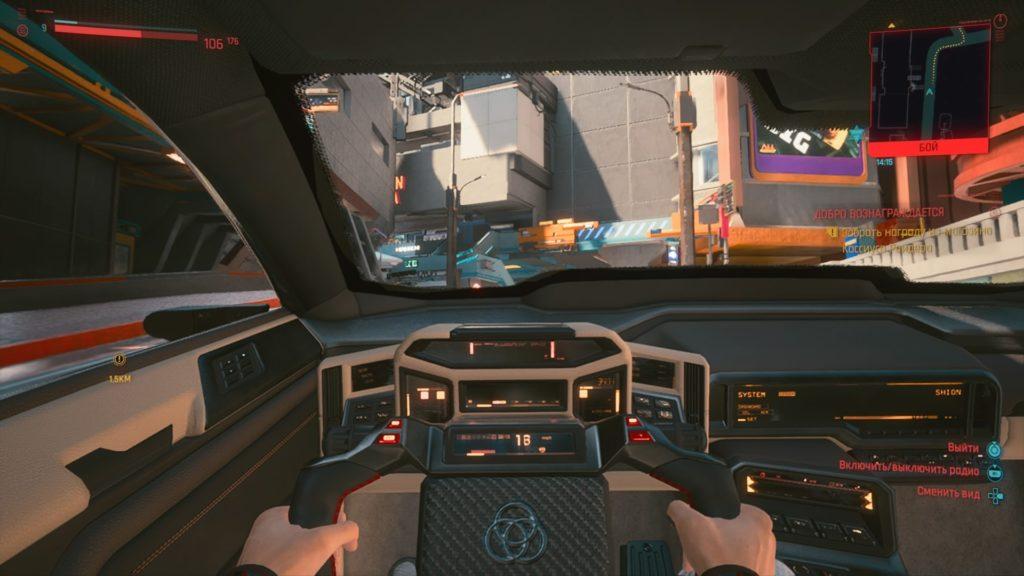 Обзор: Cyberpunk 2077 – Нейронная связь длиной в восемь лет 20
