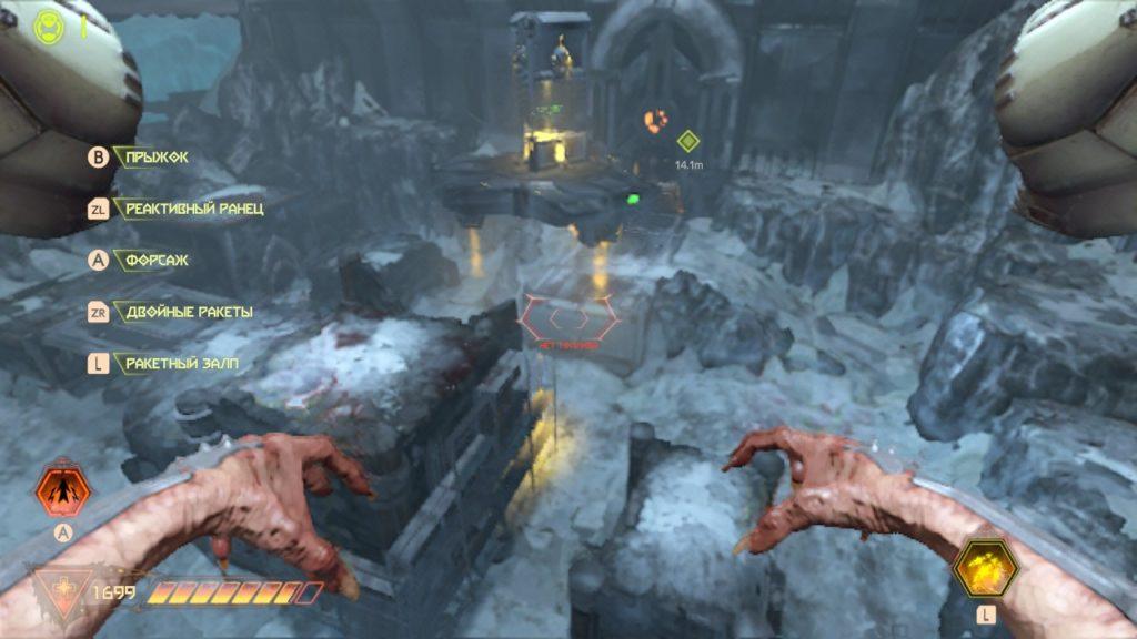 Обзор: Doom Eternal - Царской игре, царский порт 25