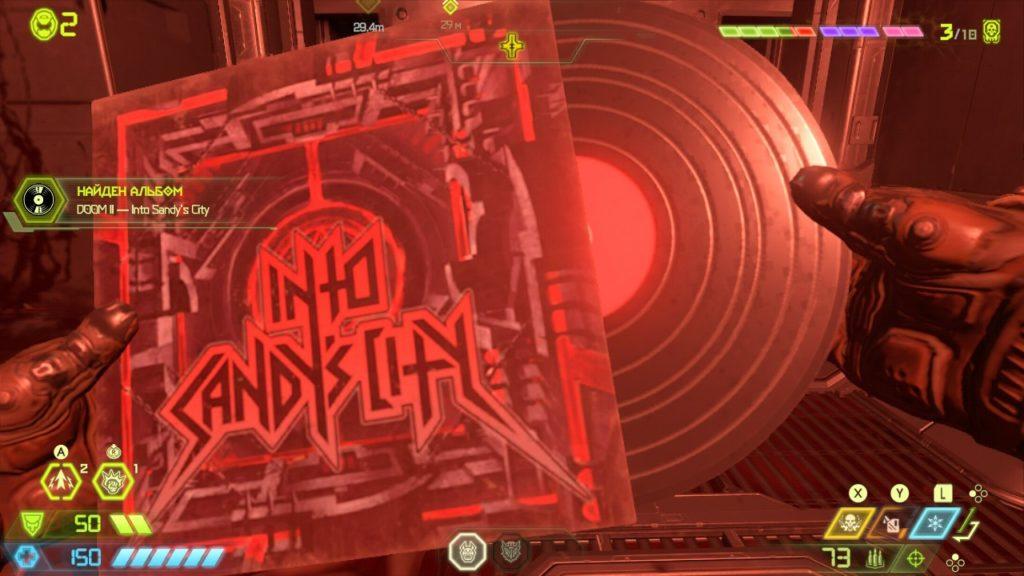 Обзор: Doom Eternal - Царской игре, царский порт 37
