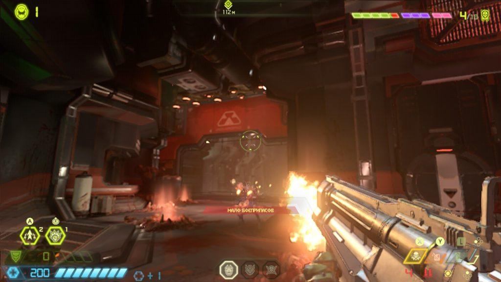 Обзор: Doom Eternal - Царской игре, царский порт 32