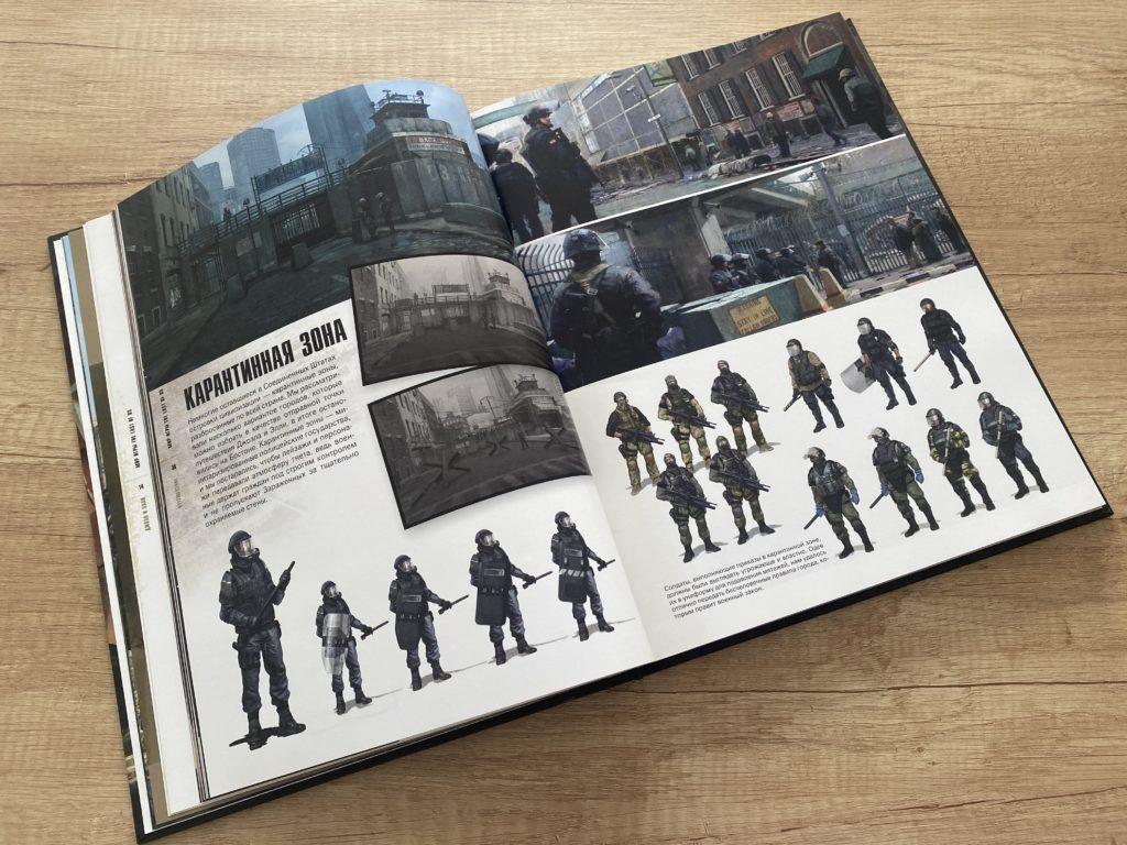 Обзор двух артбуков The Last of Us - история выживания, потери и поиска истинного смысла жизни 9