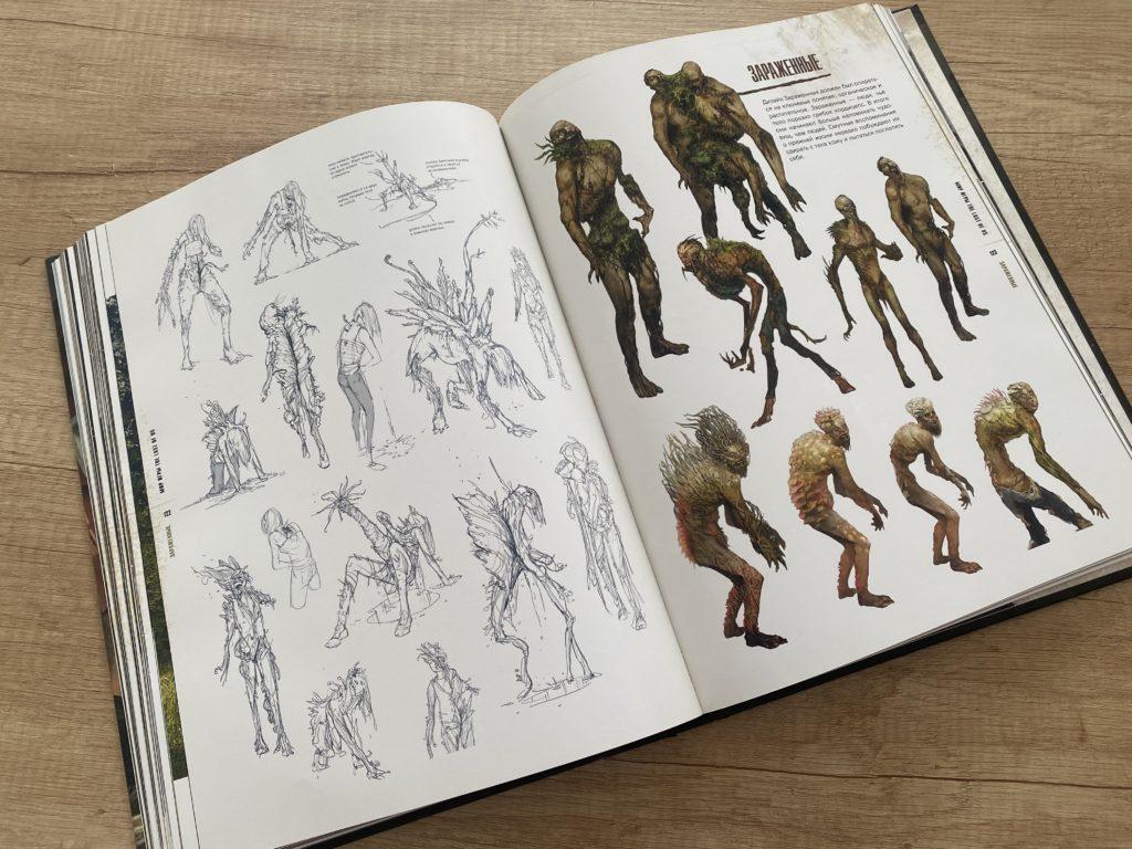 Обзор двух артбуков The Last of Us - история выживания, потери и поиска истинного смысла жизни 14