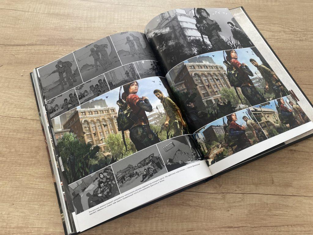 Обзор двух артбуков The Last of Us - история выживания, потери и поиска истинного смысла жизни 18