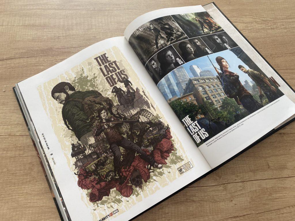 Обзор двух артбуков The Last of Us - история выживания, потери и поиска истинного смысла жизни 19