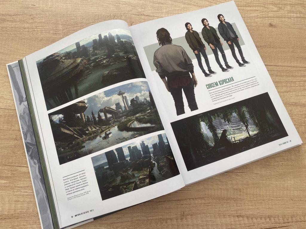 Обзор двух артбуков The Last of Us - история выживания, потери и поиска истинного смысла жизни 24