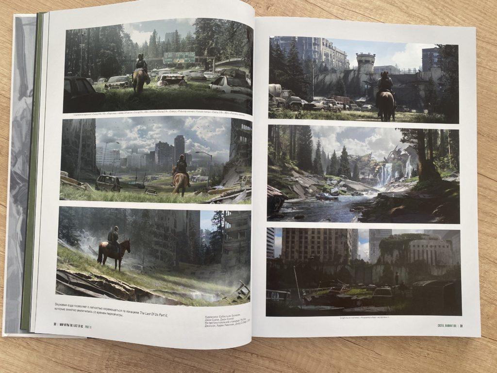 Обзор двух артбуков The Last of Us - история выживания, потери и поиска истинного смысла жизни 34