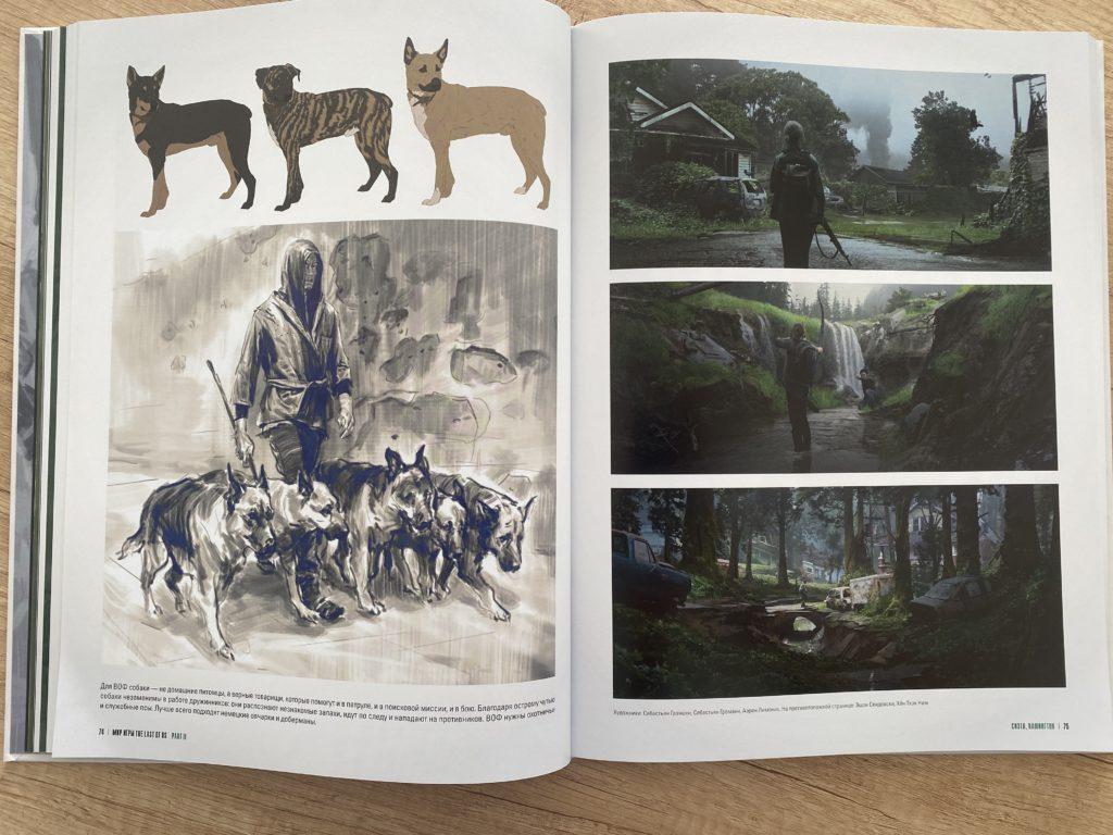 Обзор двух артбуков The Last of Us - история выживания, потери и поиска истинного смысла жизни 31