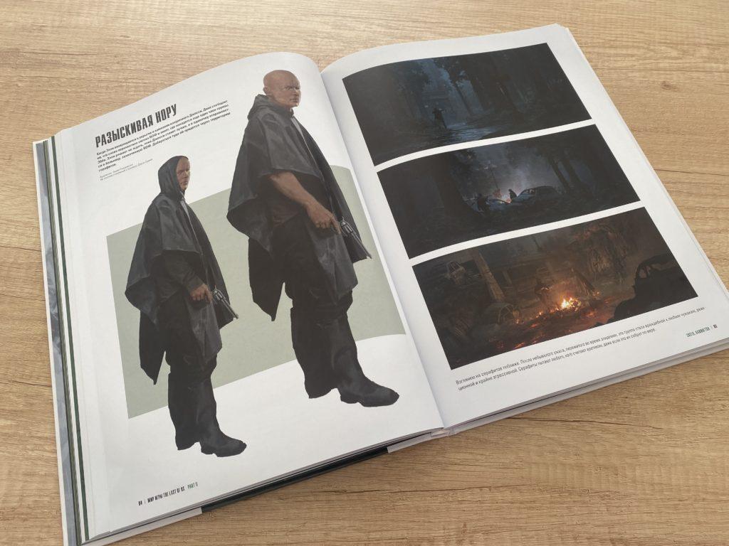 Обзор двух артбуков The Last of Us - история выживания, потери и поиска истинного смысла жизни 29