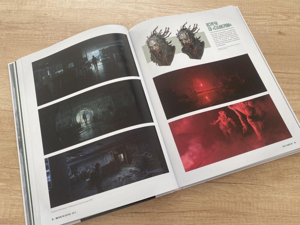 Обзор двух артбуков The Last of Us - история выживания, потери и поиска истинного смысла жизни 30