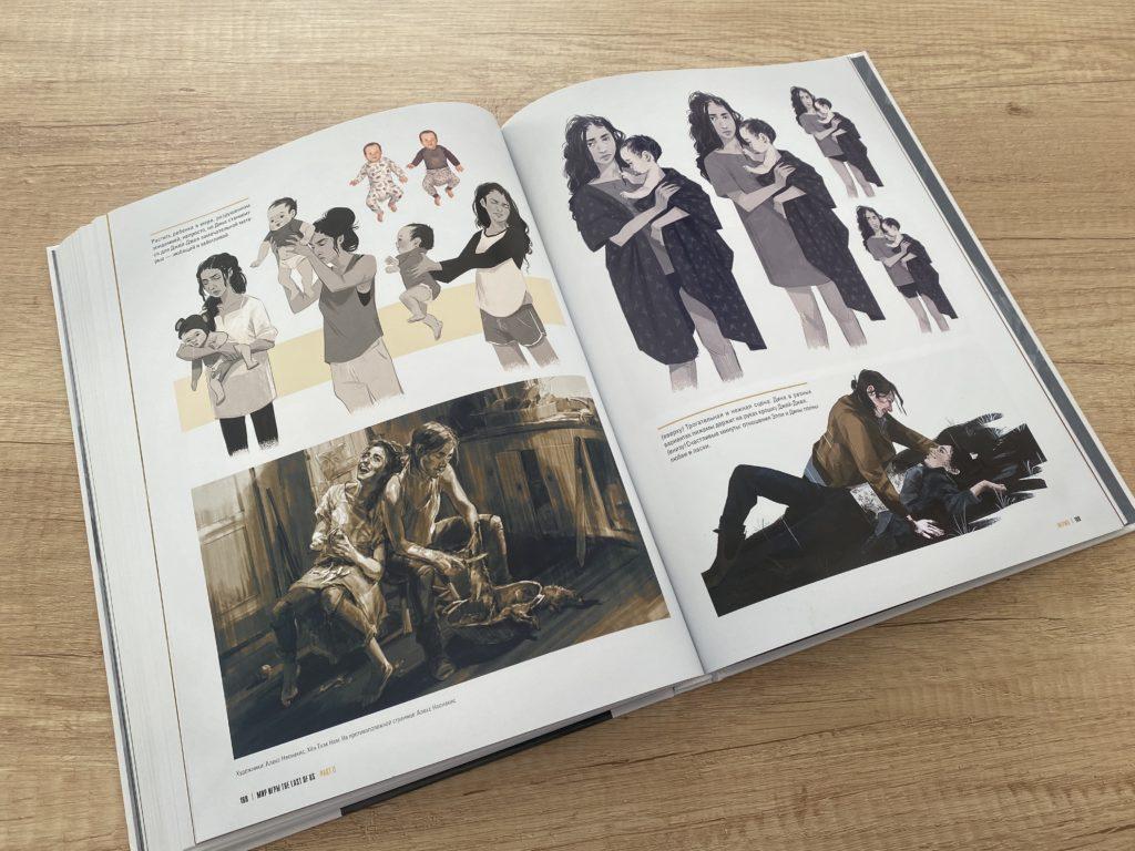 Обзор двух артбуков The Last of Us - история выживания, потери и поиска истинного смысла жизни 26