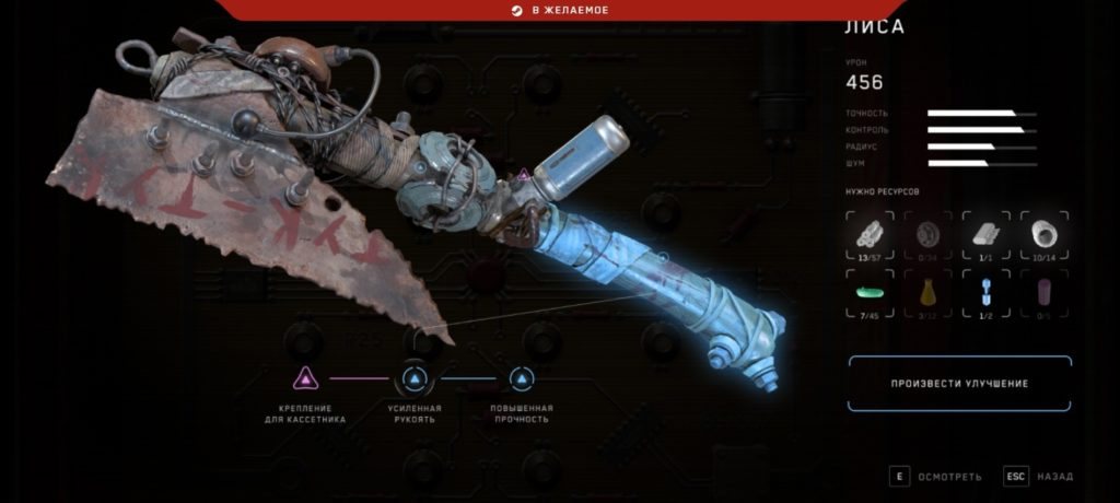"""Главный герой П-3 и робот """"Беляш"""" - в сеть слили пак скриншотов из Atomic Heart 26"""