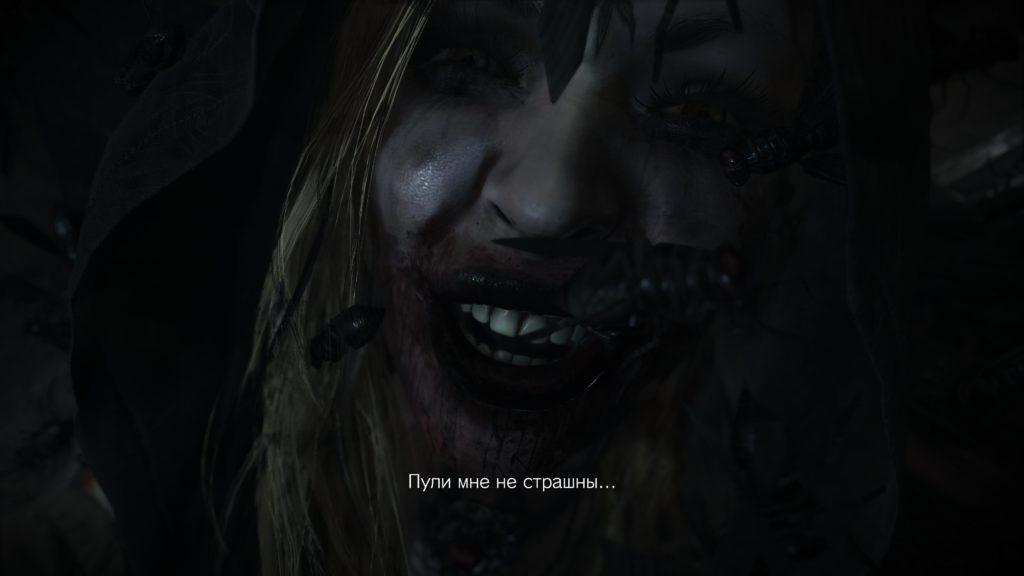 Обзор: Resident Evil Village - Танец злобного гения 13