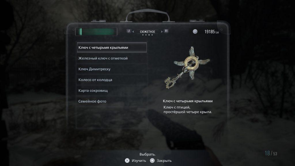 Обзор: Resident Evil Village - Танец злобного гения 19