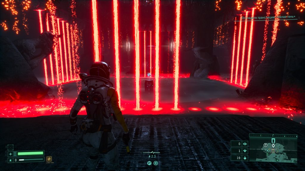 Обзор: Returnal - Войны будущего 23