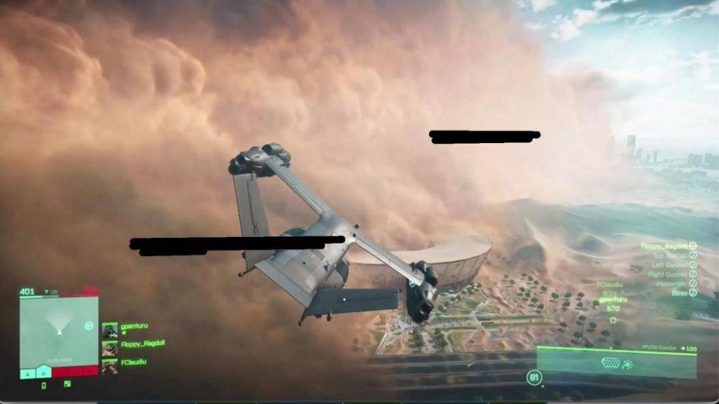 В сеть утекли первые скриншоты новой части Battlefield 2