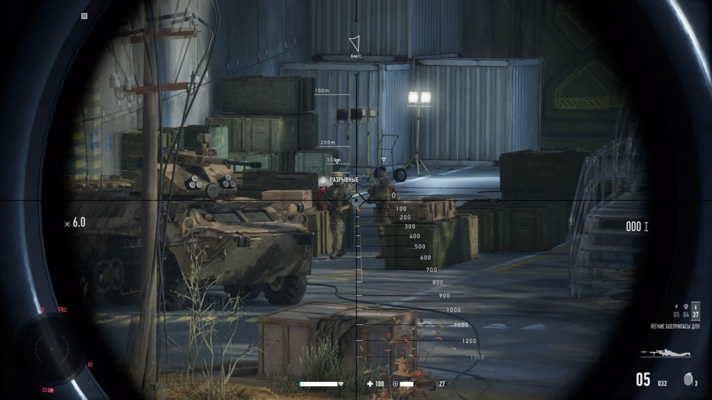 Обзор: Sniper Ghost Warrior Contracts 2 – Когда «Польский шутер» больше не ругательство 10