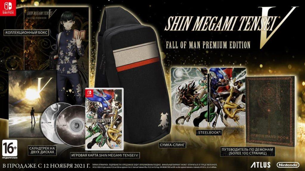Подробности коллекционного издания и свежий геймплей Shin Megami Tensei V 1