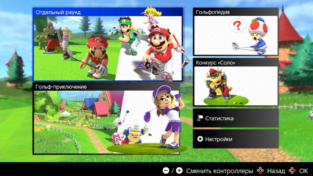 Обзор: Mario Golf: Super Rush – Гольф на выбывание 4