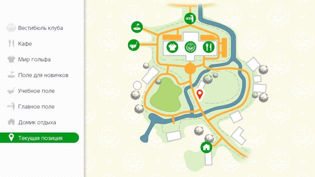 Обзор: Mario Golf: Super Rush – Гольф на выбывание 8