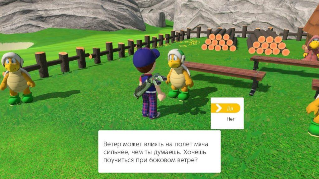 Обзор: Mario Golf: Super Rush – Гольф на выбывание 16