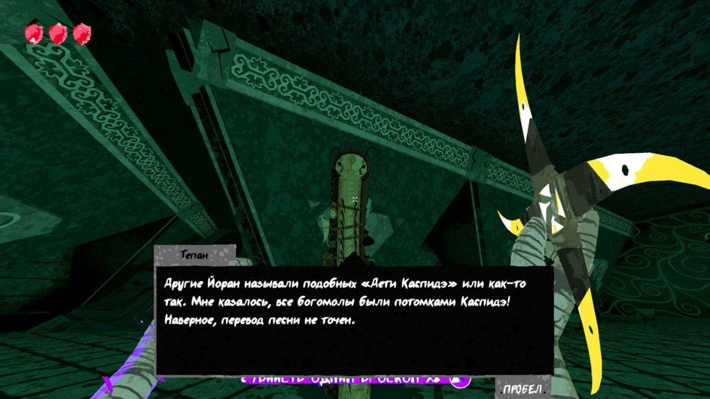 Обзор: Boomerang X - Искусство возвращаться 7