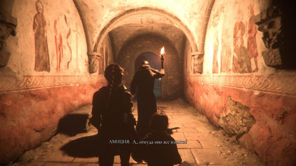 Обзор: Plague Tale: Innocence - Пир во время чумы 8