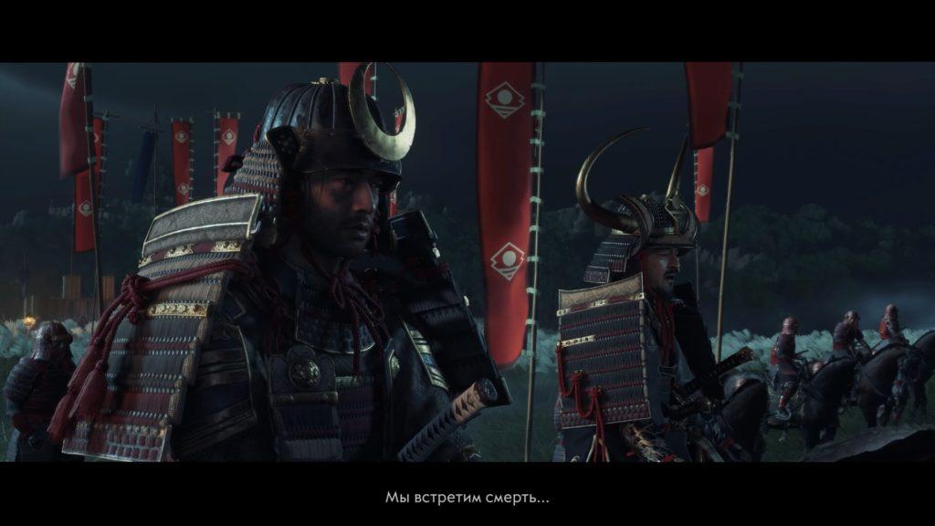 Обзор: Ghost of Tsushima Director's Cut – Внутренние демоны Дзина Сакая 3