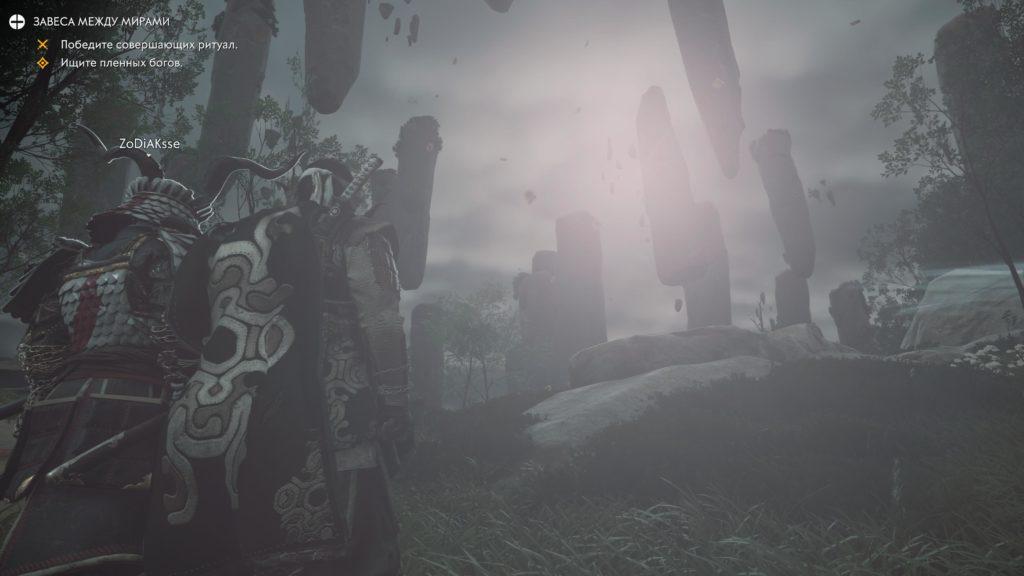 Обзор: Ghost of Tsushima Director's Cut – Внутренние демоны Дзина Сакая 41