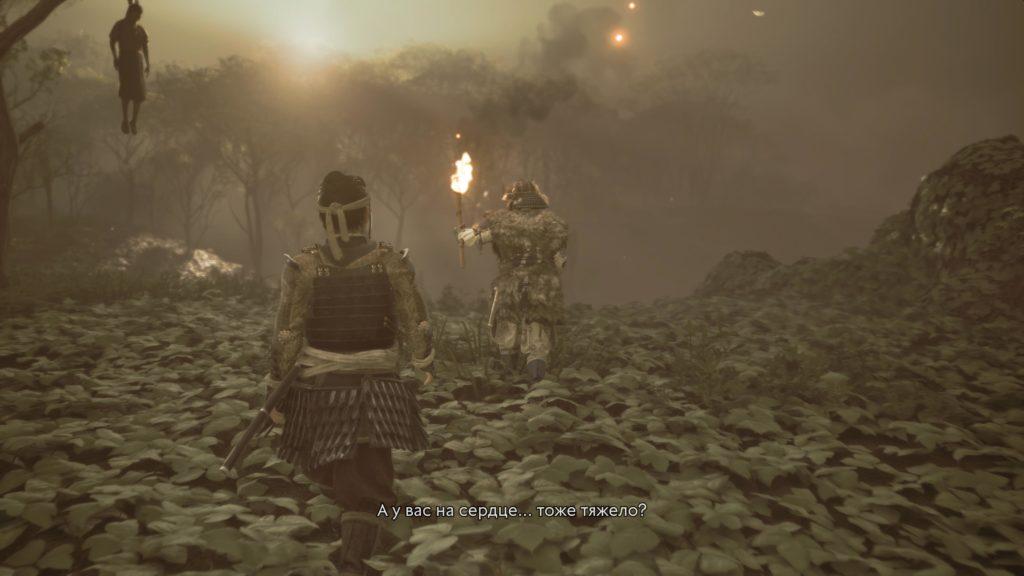 Обзор: Ghost of Tsushima Director's Cut – Внутренние демоны Дзина Сакая 13