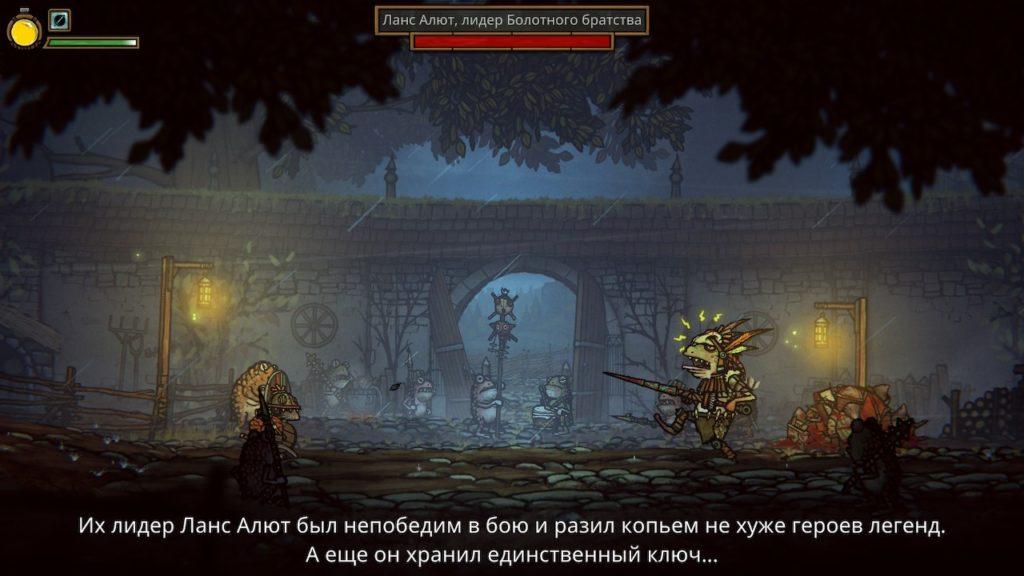 Обзор: Tails of Iron – Сказка для взрослых 4