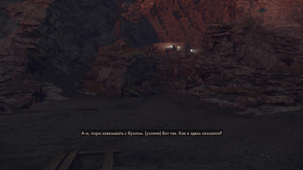 Обзор: Deathloop - Парадокс самоповтора 3