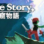 Cave Story+ - Приключения электроника 1