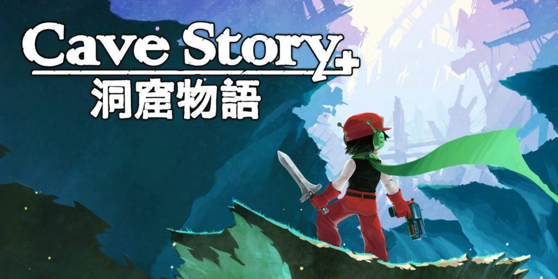 Cave Story+ - Приключения электроника 2