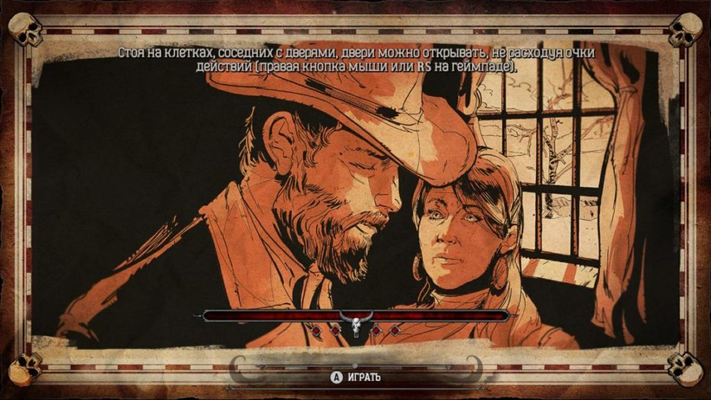 Обзор: Hard West – Хороший, плохой, мертвый. 1