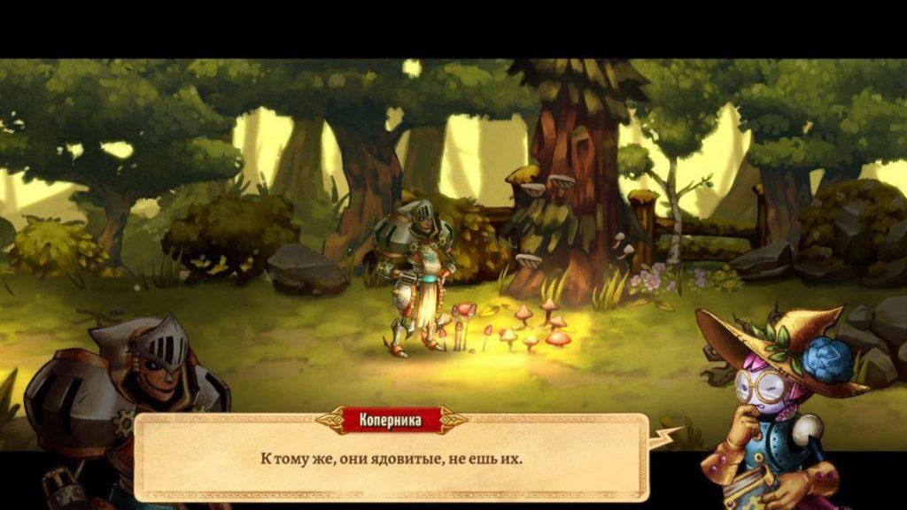 SteamWorld Quest - Средневековая механизация 3