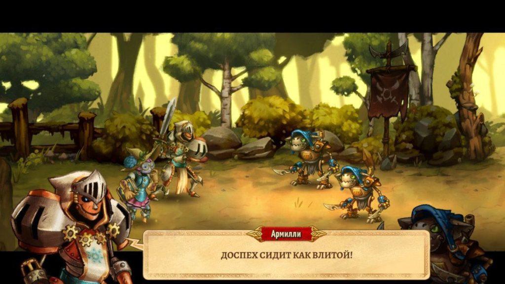SteamWorld Quest - Средневековая механизация 4