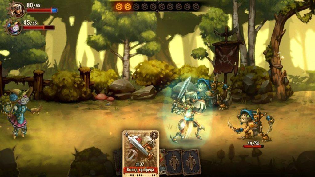 SteamWorld Quest - Средневековая механизация 6